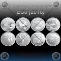 8 x 1oz (ECCB) 2 Dollars 2018 (Eastern Caribbean Central Bank) BU