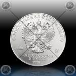 """1oz RUSIJA 3 Rubles 2018 """"ST. GEORGE"""" UNC"""