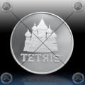 1oz NIUE $2 Dollars 2021 (TETRIS™ - St. Basil's Cathedral) UNC