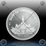 1oz LAOS (LAO  PDR) 500 Kip 2021 (PANTHERA TIGER) UNC