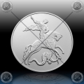 "1oz RUSIJA 3 Rubles 2015 ""ST. GEORGE"" UNC"