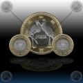 """JAPONSKA 500 Yen 2012 (24/47) """"Hyogo"""""""
