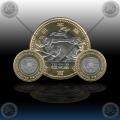 """JAPONSKA 500 Yen 2012 (23/47) """"Tochigi"""""""