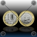 "RUSIJA 10 Rubles 2013 ""North Ossetia-Alania"""