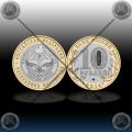 "RUSIJA 10 Rubles 2014 ""Ingushetia"""