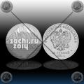 """RUSIJA 25 Rubles 2011 """"Sochi"""""""