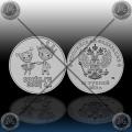 """RUSIJA 25 Rubles 2013 """"Sochi"""""""
