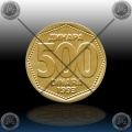 JUGOSLAVIJA 500 Dinara 1993 (REDKO)