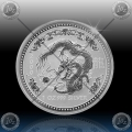 1oz LUNAR I - 2000 Year of  Dragon