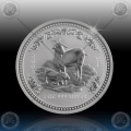1oz LUNAR I - 2003 Year of  Goat