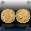JUGOSLAVIJA 20 Dinara 1925 (KM#7) UNC